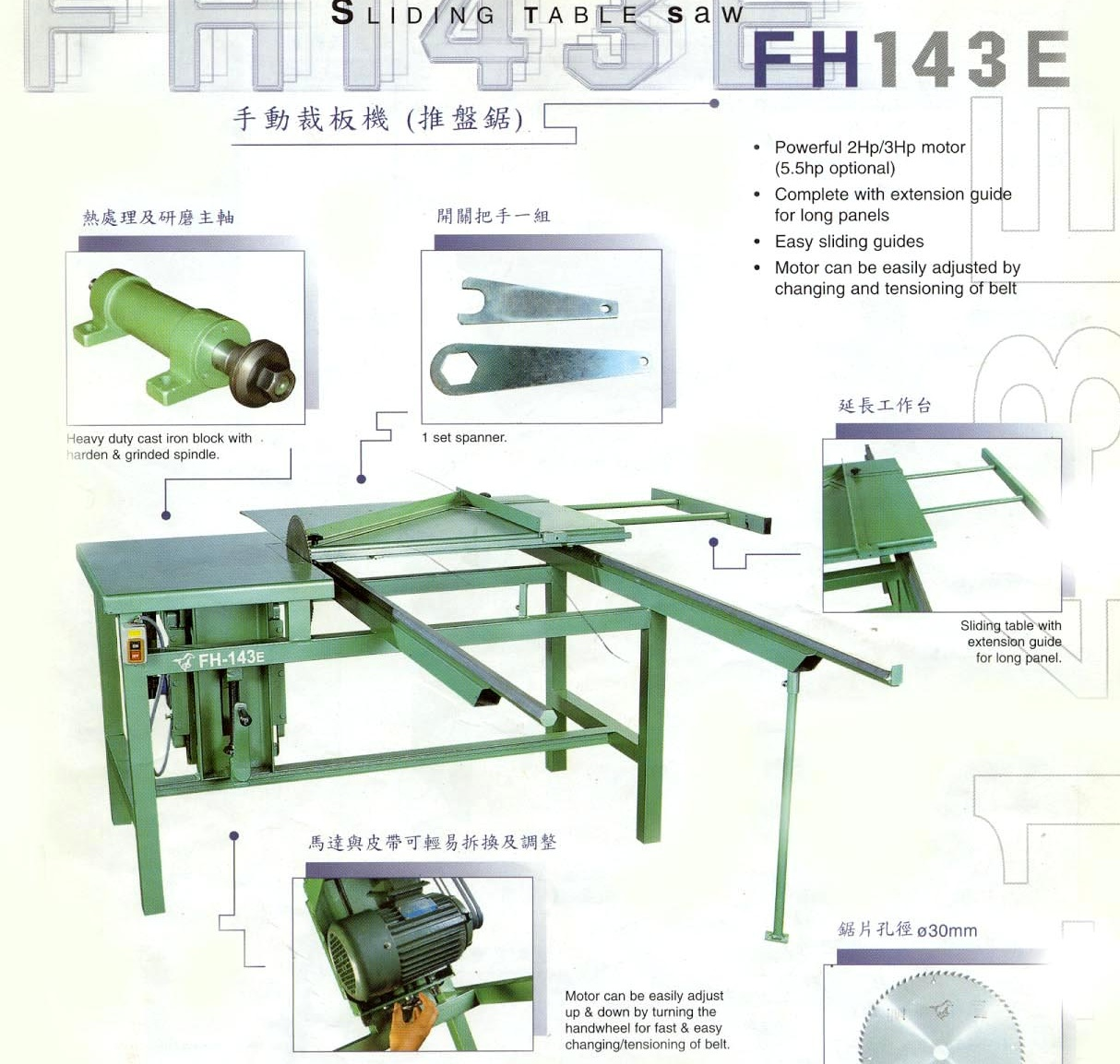 Table saw aiko 305mm sliding table saw 3 hp 3 phase aiko 305mm sliding table saw 3 hp 3 phase keyboard keysfo Gallery
